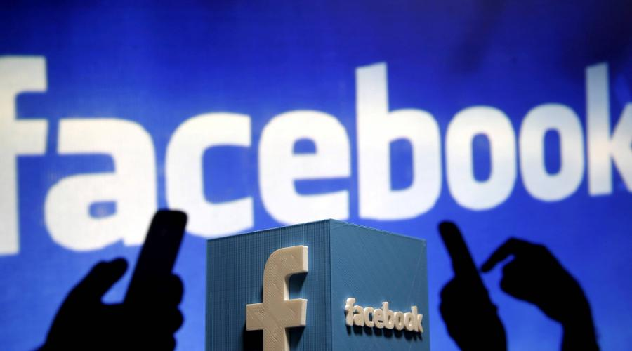facebook 2018 facebook contenu facebook publicite
